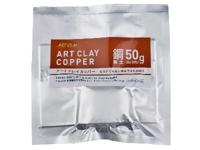 Arcilla De Cobre Art Clay Copper, 50 G